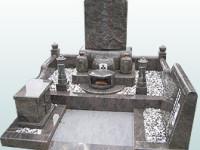 ニューデザインの石碑