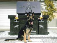 警察犬記念碑