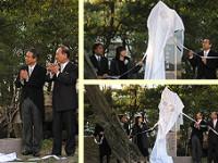 大阪府立四條畷高等学校 定時制課程閉校 記念碑