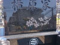 桜の彫刻を提案させていただきました。